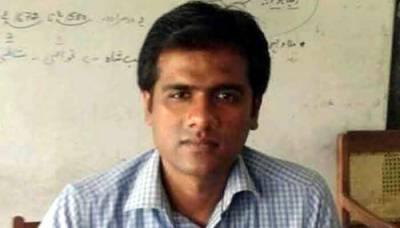 گورنمنٹ ایم اے او کالج کے لیکچرار محمد افضل کی موت کا ذمہ دار کون ؟انکوائری مکمل