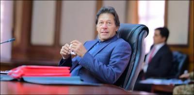 اپوزیشن کا رویہ ہٹ دھرمی پر مبنی ہے، وزیر اعظم