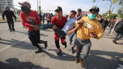 عراق، حکومت مخالف پرتشدد مظاہروں میں 40 افراد ہلاک ہو گئے