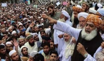عمران خان کو استعفی دینا ہو گا, مولانا فضل الرحمان کا آزادی مارچ سے خطاب