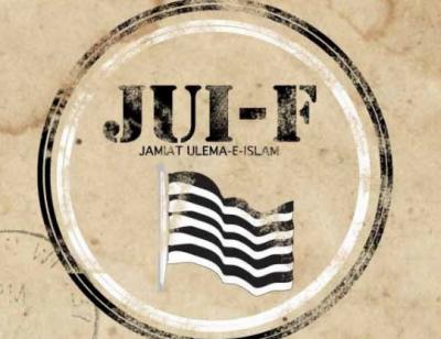 جے یو آئی ف کے رہنما مفتی سلطان محمد قاتلانہ حملے میں زخمی
