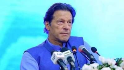 جب تک میں زندہ ہوں این آر او نہیں دوں گا، وزیراعظم عمران خان