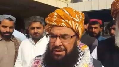 اسلام آباد پہنچ کر دھرنا دیا جائے گا یا نہیں؟عبد الغفور حیدری نے اہم اعلان کر دیا