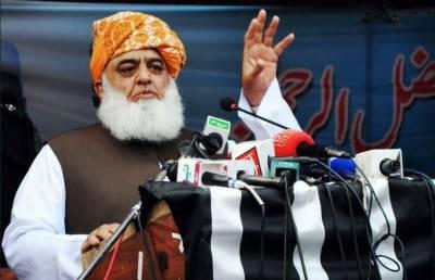 ناجائز اور ناکام حکمرانوں سے نجات حاصل کریں گے، مولانا فضل الرحمان