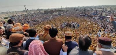 آزادی مارچ ، آئی جی اسلام آباد کا داخلی و خارجی راستے بند نہ کرنے کا اعلان