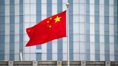 پاکستان کو ایف اے ٹی ایف میں بلیک لسٹ نہیں ہونے دیں گے، چین کا اعلان