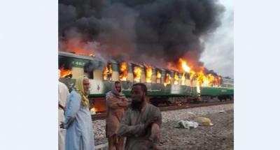 تیز گام ایکسپریس میں آتشزدگی، ہلاکتوں کی تعداد 70 ہو گئی
