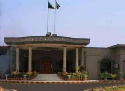 کوئی بھی لوڈڈ کنٹینر نہیں پکڑا جائے گا،چیف جسٹس اسلام آباد ہائیکورٹ