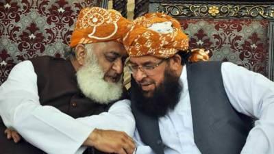 جلسہ بھی ہوگا اور دھرنا بھی ،مولانا فضل الرحمن کا اہم اعلان