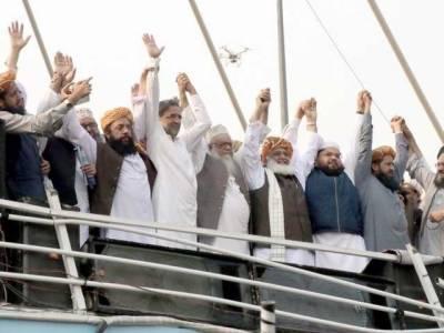 جمعیت علمائے اسلام (ف) کا آزادی مارچ اسلام آباد پہنچ گیا