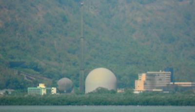 بھارتی ایٹمی پلانٹ پر ہیکرز کا حملہ