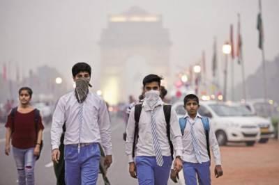 فضائی آلودگی کی بلند شرح، نئی دہلی کے تمام سکول بند کر دیئے گئے
