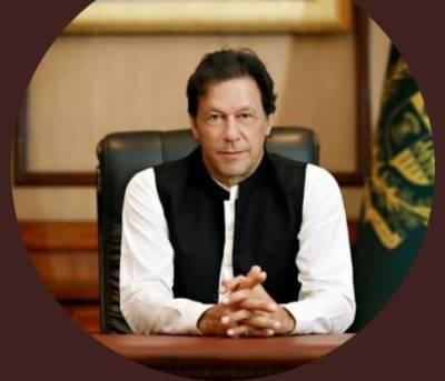 وزیر اعظم کی کرتارپورمنصوبہ ریکارڈ مدت میں مکمل کرنے پر مبارکباد