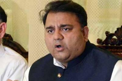 حلوہ مارچ کی ناکامی پاکستان کی کامیابی ہے،فواد چوہدری
