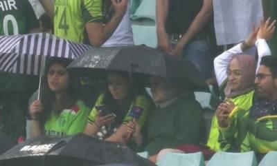 پاکستان اور آسٹریلیا کے مابین پہلا ٹی 20بارش کے باعث بے نتیجہ ختم