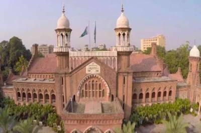 فضل الرحمان کی گرفتاری کیلئے لاہور ہائیکورٹ میں درخواست دائر