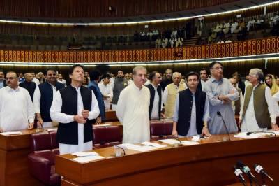 آزادی مارچ کے سیاسی حل کیلئے قومی اسمبلی کا اجلاس 7 نومبر کو طلب ، وزیراعظم خطاب کریں گے