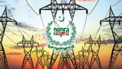نیپرا نے بجلی کی قیمت میں پھر اضافہ کر دیا