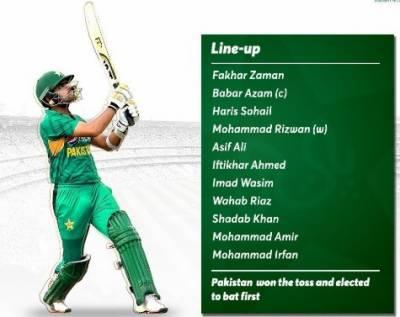 پاکستان نے آسٹریلیا کو جیت کیلئے 151 رنز کا ہدف دیدیا