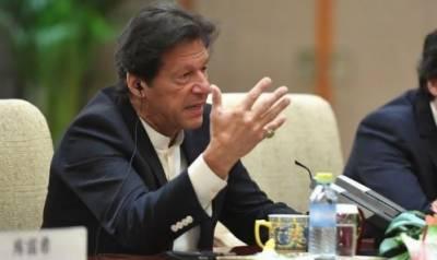 اپوزیشن کا مقصد ذاتی مفاد اور کرپشن کا تحفظ ہے, وزیر اعظم