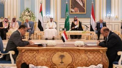 یمنی حکومت اور حوثی باغیوں کے درمیان امن معاہدہ طے پا گیا