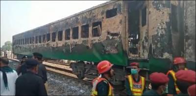 سانحہ تیزگام، ریلوے حکام کو 42 افراد کی ڈی این اے رپورٹ مل گئی