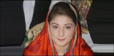 روبکار جاری،مریم نواز کو جیل سے رہا کردیا گیا