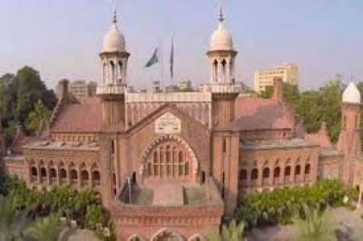 لاہور ہائیکورٹ کا ینگ ڈاکٹرز کو دوپہر 12 بجے تک ہڑتال ختم کرنے کا حکم