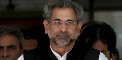 سابق وزیراعظم شاہد خاقان عباسی کے ہرنیا کا آپریشن کر دیا گیا