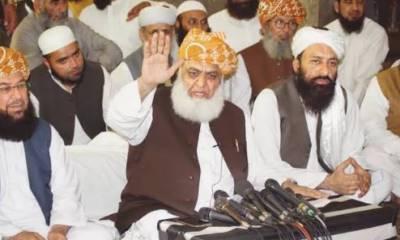 مولانا فضل الرحمن ڈٹ گئے،عمران خان کیخلاف اہم اعلان