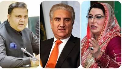 بابری مسجد کیس کے فیصلے پر پاکستان کا شدید ردعمل