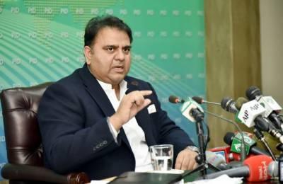 کابینہ کے تمام اراکین نواز شریف کو باہر بھیجنے کے حامی نہیں، فواد چوہدری