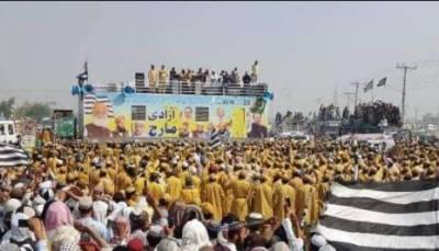 آزادی مارچ: مولانا فضل الرحمان کا پلان بی سامنے آ گیا