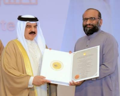 بحرین کا اعلیٰ ترین ایوارڈ ایدھی فاؤنڈیشن کے نام