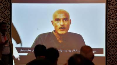 بھارتی جاسوس کلبھوشن یادیو کو اپیل کا حق دینے کیلئے آرمی ایکٹ میں ترمیم کا فیصلہ