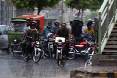 بارش کا نیا سسٹم بیشتر علاقوں پر آج سے ہفتہ تک اثر انداز ہوگا