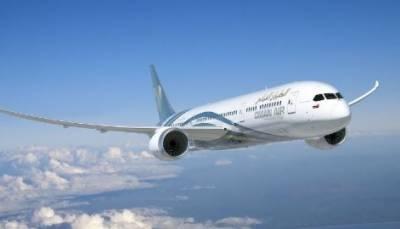 ایئر ٹریفک کنٹرولر نے عمان ایئر کے طیارے کو خوفناک حادثے سے بچالیا