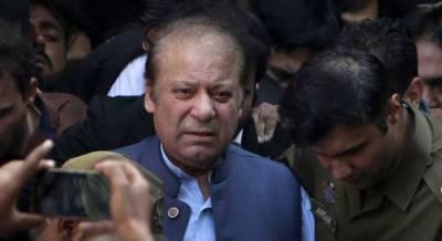 لاہور ہائی کورٹ نے نواز شریف کا نام ای سی ایل سے نکالنے کی درخواست کو قابل سماعت قرار دےدیا