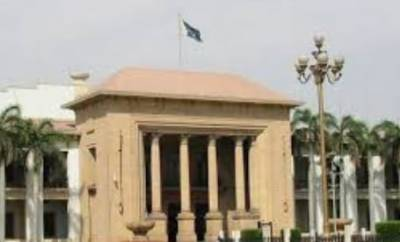 پنجاب اسمبلی : حمزہ شہباز اور خواجہ سلمان رفیق کے پروڈکشن آرڈر جاری