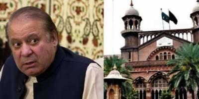 لاہور ہائیکورٹ نے نواز شریف کی واپسی سے متعلق تحریری ضمانت طلب کر لی