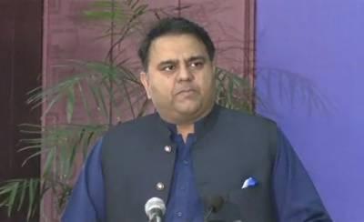 فواد چوہدری نے خواجہ آصف کے خلاف قومی اسمبلی میں تحریک استحقاق جمع کرا دی