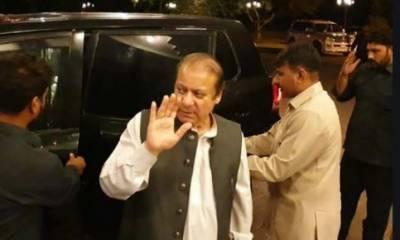 لاہور ہائیکورٹ نے بلا مشروط بیرون ملک جانے کے معاملے پر ڈرافٹ پیش کردیا