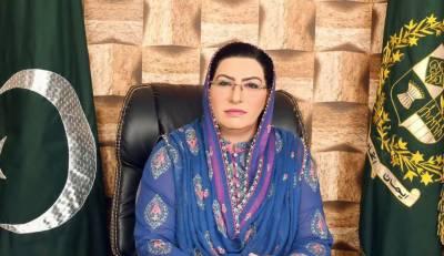 'وزیراعظم نے انسانی احترام اور قانون کی بالادستی کی روشن مثال قائم کی'