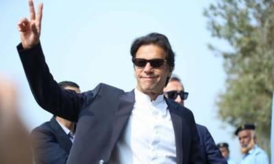 عمران خان کی بریت کی درخواست پر فیصلہ 5 دسمبر کو سنایا جائیگا