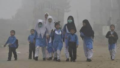 سموگ : لاہور سمیت پنجاب کے بڑے شہر وں میں کل اسکولز بند رہیں گے