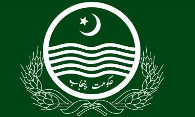 پنجاب حکومت نے ملازمین کو یوٹلیٹی آلاونس دینے کی منظوری دے دی