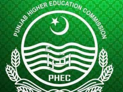 محکمہ ہائر ایجوکیشن نے دوسرے فیز میں سرکاری کالجز میں 690 کالجز انٹرنیز بھرتی کرنے کا فیصلہ کر لیا