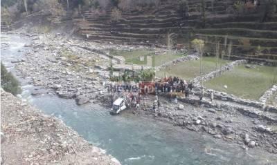 دیر بالا، دریا میں گاڑی گرنے سے 6 افراد ڈوب کر جاں بحق