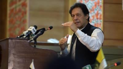 احساس پروگرام غریبوں کی محرومیوں کے خاتمے کا آغاز ہے ، وزیر اعظم عمران خان