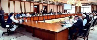 وفاقی کابینہ اجلاس : آرمی چیف کی مدت ملازمت میں توسیع کیلئے نئی سمری منظور